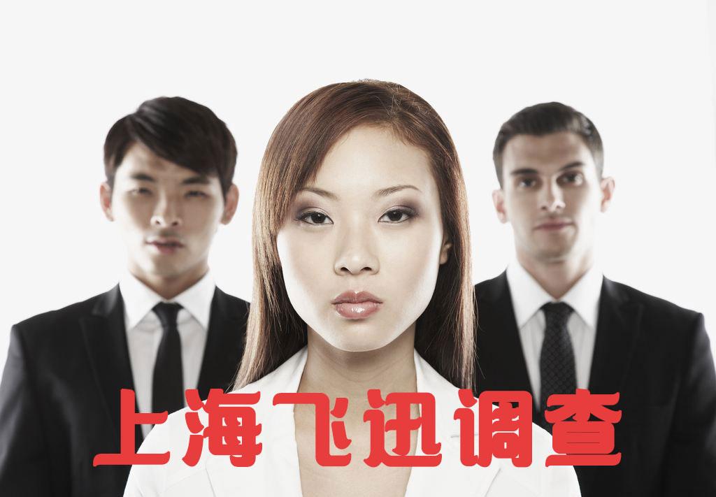 上海女人出轨,几乎都有三个特点