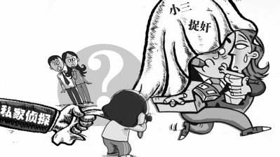 天津外遇调查取证男人为什么沉迷婚外情也不敢离婚?