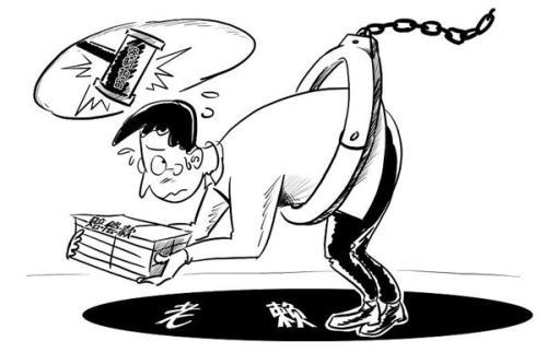 广州拒不履行的老赖要被拘留多久?