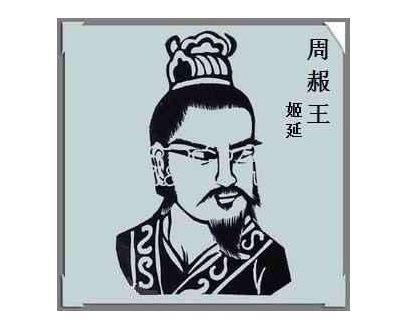 广州讨债公司带你围观君王级别老赖