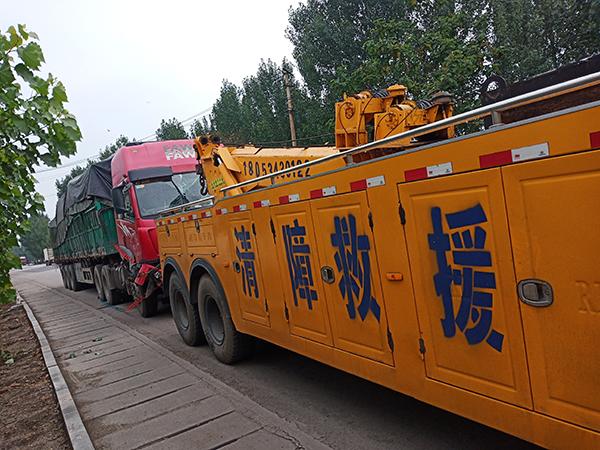 上海货运车故障救援