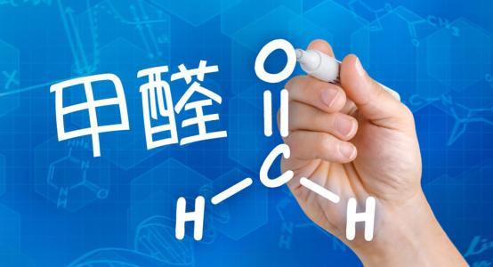 甲醛为什么被广泛使用?