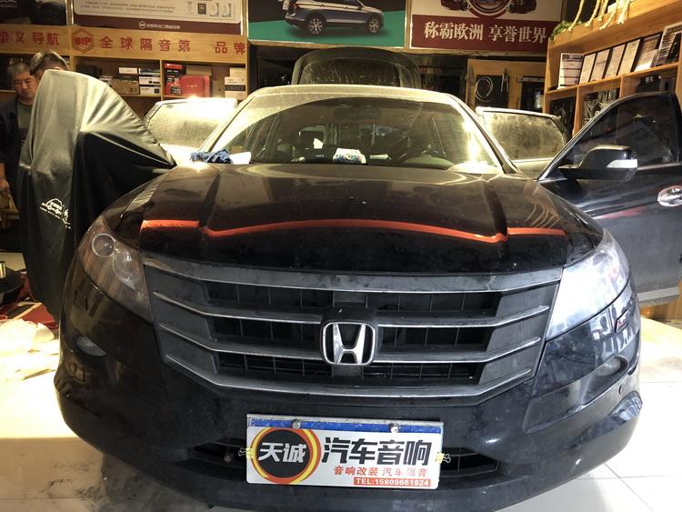 1、改装车型-本田歌诗图