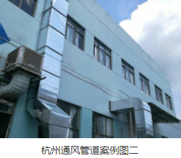 杭州通风管道设备案例图