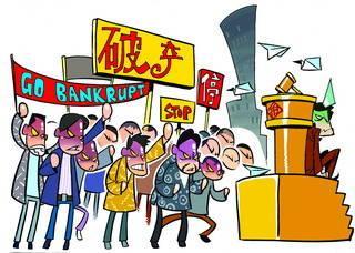 杭州讨债公司解答债权人和债务人申请破产的区别有哪些?