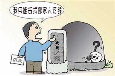 杭州討債公司解答欠錢的朋友死了怎么辦
