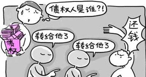 杭州讨债公司
