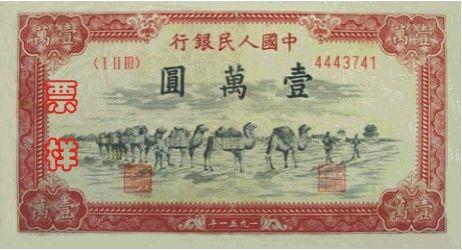 10000元以下的欠款該怎么討?杭州討債公司教你只用50塊
