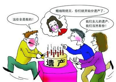 上海真人炸金花