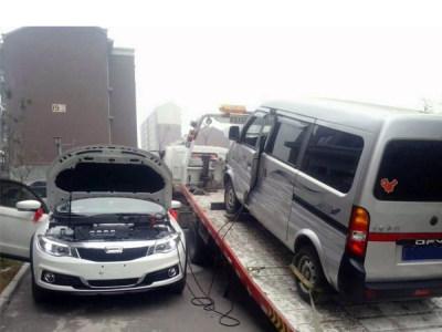海南州拖车救援
