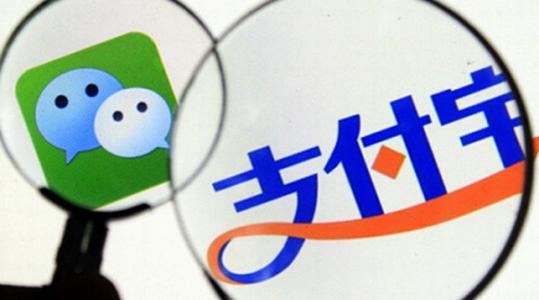 广州讨债公司解答微信支付宝借钱问题