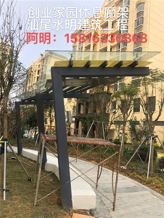 鋼結構休息廊架2