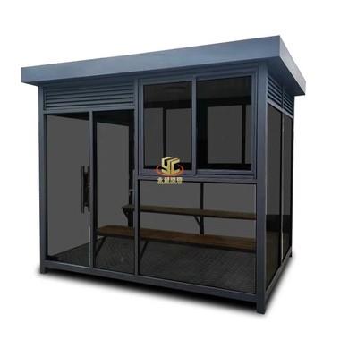 吸烟亭休息室环保茶水室