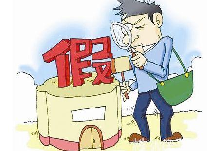 上海侵权打假取证