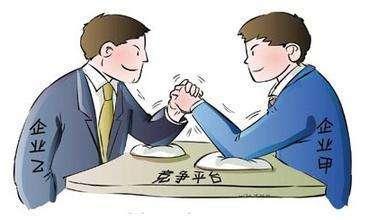 上海竞争对手调查