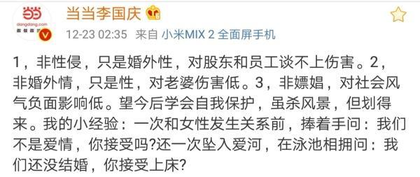 认可婚外性,上海侦探为何觉得最危险?