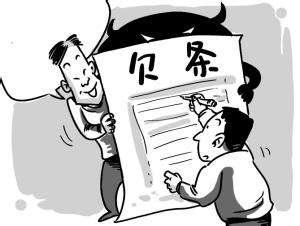 广州清债公司解惑工资拖欠欠条有效期有多久?