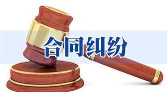 合同纠纷会上失信吗?广州讨债公司解答失信被执行人