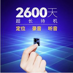 深圳侦探推荐设备:超小型定位录音跟踪神器