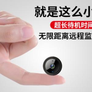 深圳侦探推荐设备:监控伪装型纽扣摄像头