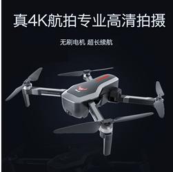 深圳侦探推荐设备:拍摄伪装型无人机