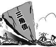 苏州三角债清收服务