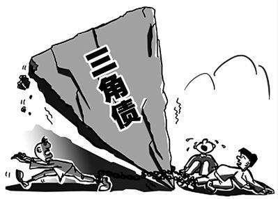 寧波三角債清收服務
